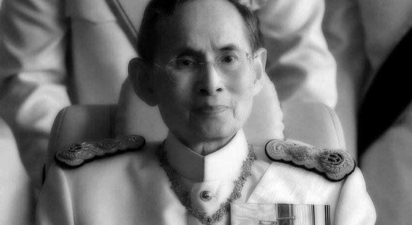 król tajladnii